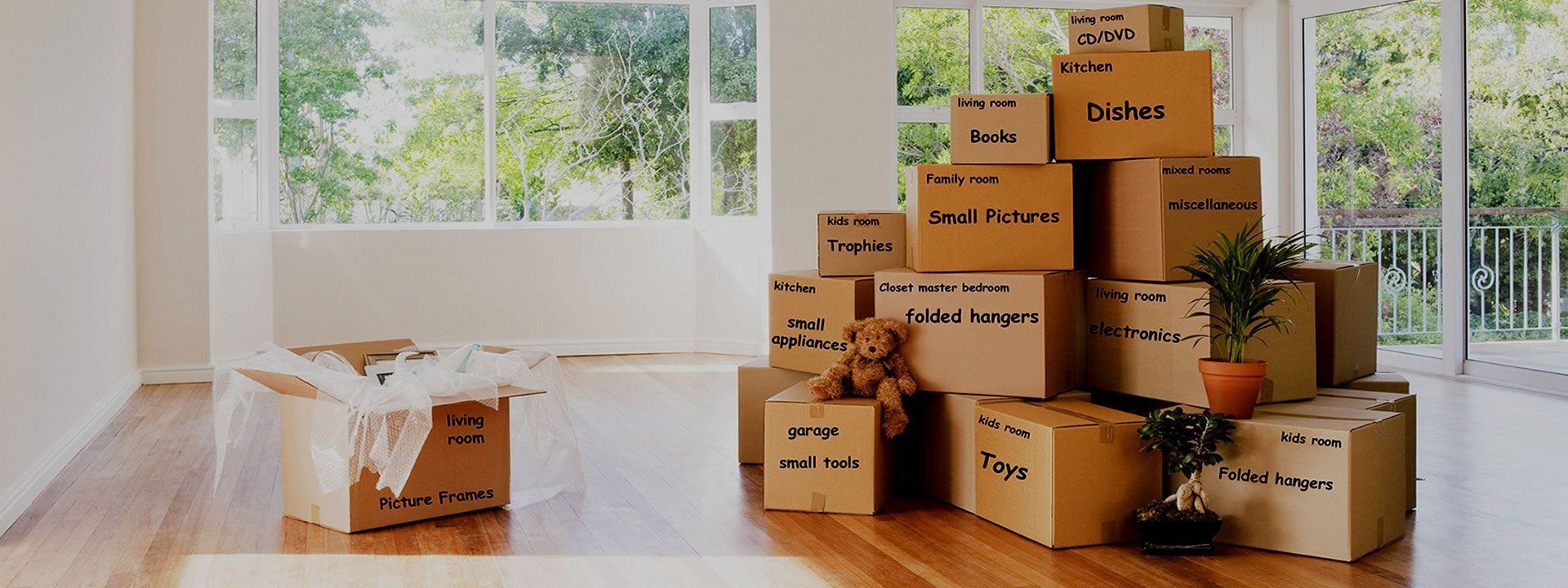 Профессиональные упаковочные коробки